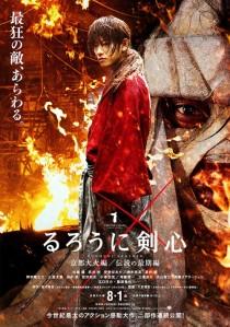rurouni-kenshin-kyoto-taika-hen-poster-2-500x713