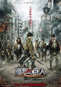 Shingeki-no-Kyojin-live-action-poster